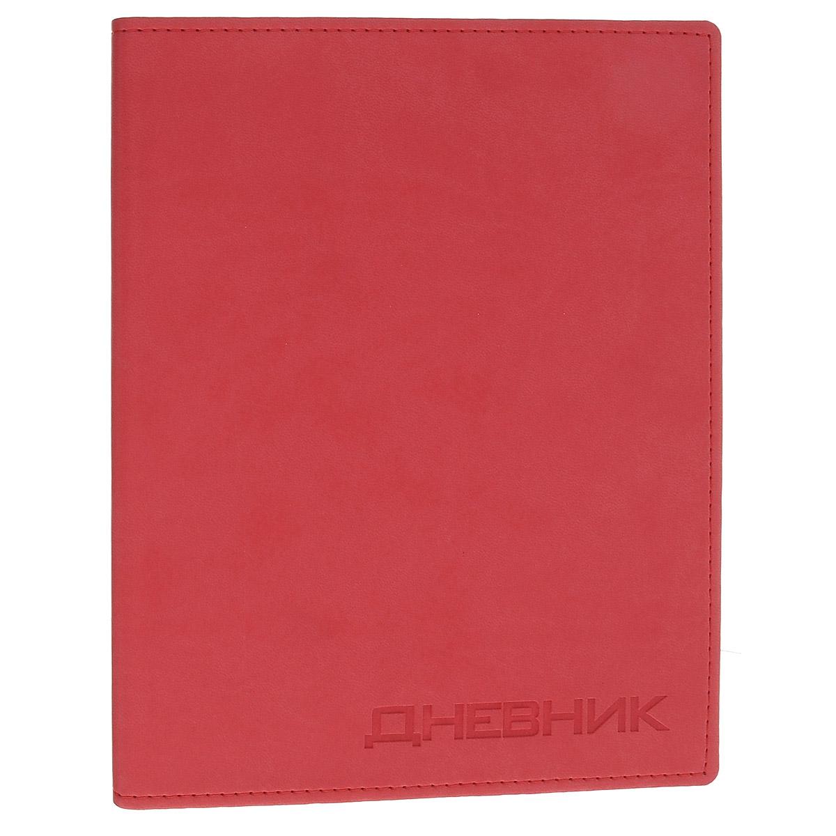 Дневник школьный Триумф Вивелла, цвет: красный1300-39Школьный дневник Триумф Вивелла - первый ежедневник вашего ребенка. Он поможет ему не забыть свои задания, а вы всегда сможете проконтролировать его успеваемость.Гибкая, высокопрочная интегральная обложка с закругленными углами прошита по периметру. Надпись нанесена путем вдавленного термотиснения и темнее основного цвета обложки, крепление сшитое. На разворотах под обложкой дневник дополнен политической и физической картой России. Внутренний блок выполнен из качественной бумаги кремового цвета с четкой линовкой темно-серого цвета. В структуру дневника входят все необходимые разделы: информация о школе и педагогах, расписание занятий и факультативов по четвертям. На последней странице для итоговых оценок незаполненные графы изучаемых предметов.