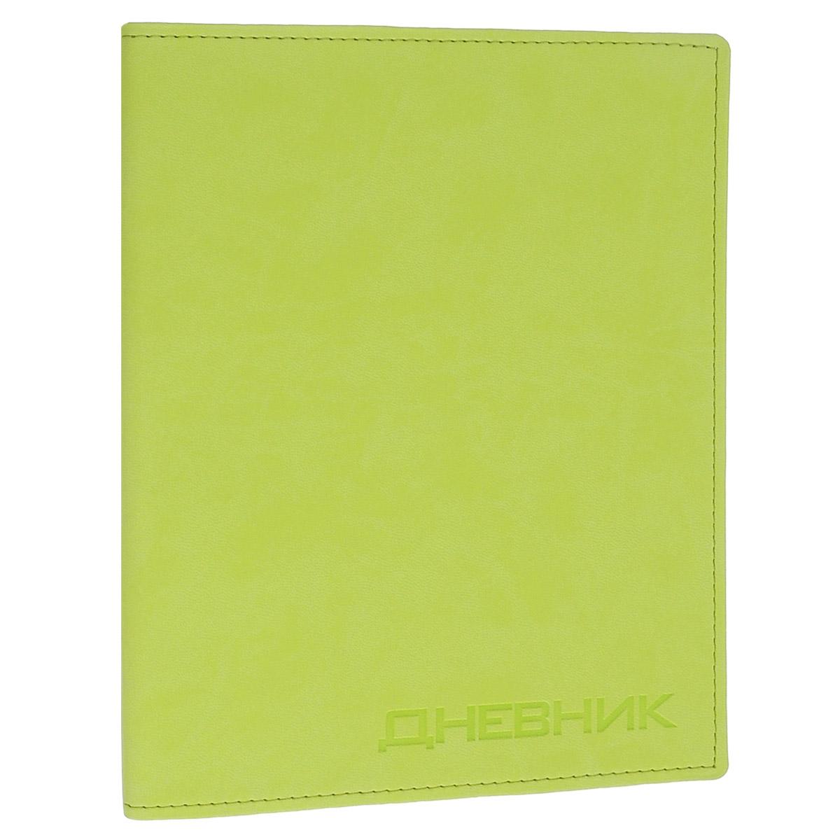 Дневник школьный Триумф Вивелла, цвет: лимонный1300-36Школьный дневник Триумф Вивелла - первый ежедневник вашего ребенка. Он поможет ему не забыть свои задания, а вы всегда сможете проконтролировать его успеваемость.Гибкая, высокопрочная интегральная обложка с закругленными углами прошита по периметру. Надпись нанесена путем вдавленного термотиснения и темнее основного цвета обложки, крепление сшитое. На разворотах под обложкой дневник дополнен политической и физической картой России. Внутренний блок выполнен из качественной бумаги кремового цвета с четкой линовкой темно-серого цвета. В структуру дневника входят все необходимые разделы: информация о школе и педагогах, расписание занятий и факультативов по четвертям. На последней странице для итоговых оценок незаполненные графы изучаемых предметов.