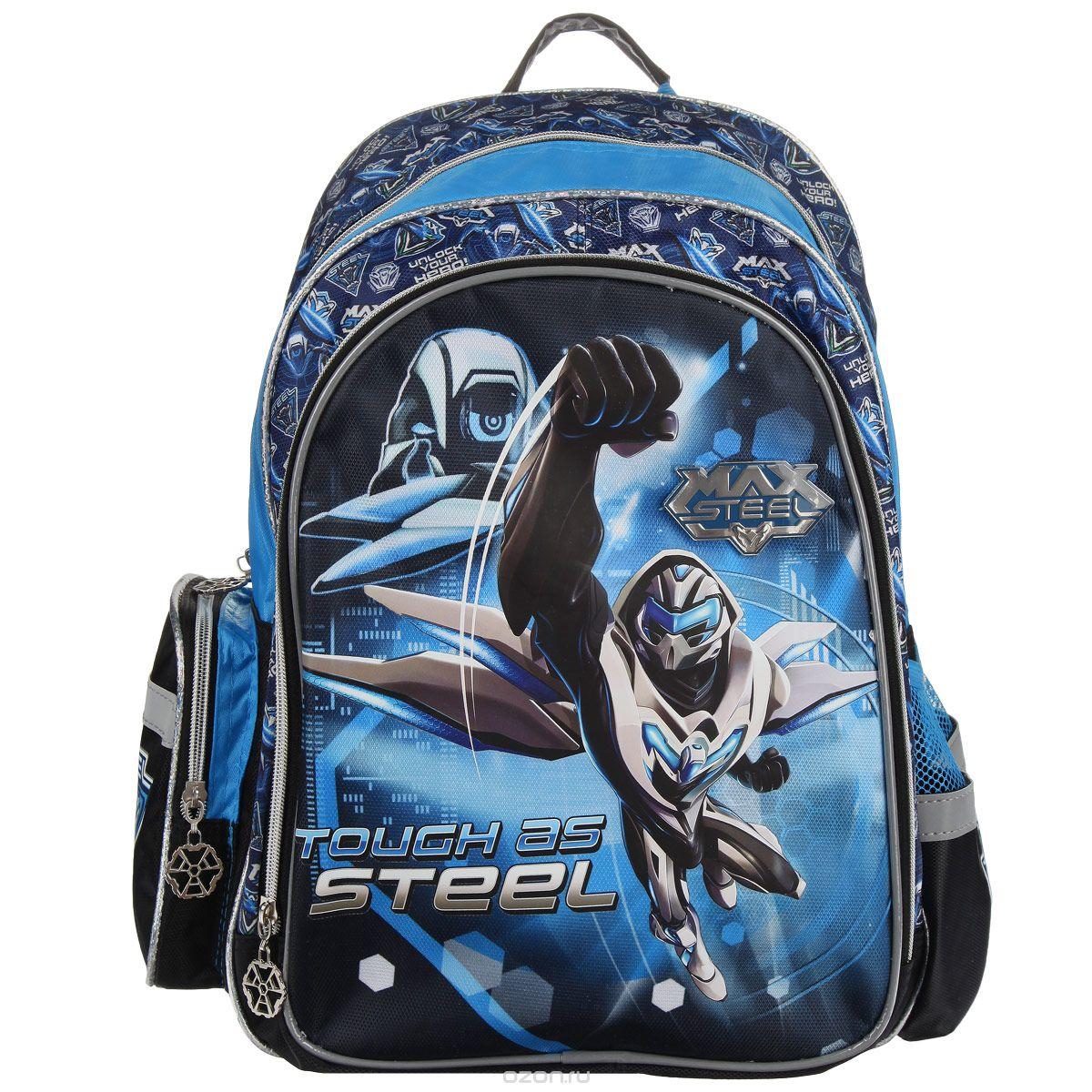 Рюкзак подростковый Centrum Max Steel, цвет: синий, черный, голубой85568Оригинальный подростковый рюкзак Centrum Max Steel станет незаменимым помощником вашему ребенку, а яркий дизайн доставит много удовольствия.Рюкзак имеет круглую форму и дополнен металлической эмблемой Max Steel. Он выполнен из плотного полиэстера ярких цветов. Внутри состоит из одного вместительного отделения, разделенного подвижной перегородкой. Закрывается на металлическую застежку-молнию. На лицевой стороне рюкзак дополнен большим накладным карманом на змейке. По бокам изделия имеются два накладных кармашка, один из них открытый, другой закрывается на молнию. Рюкзак оснащен двумя регулируемыми лямками и удобной ручкой, выполненными из плотного полиэстера. Такой школьный рюкзак станет верным спутником вашего ребенка в походах за знаниями.