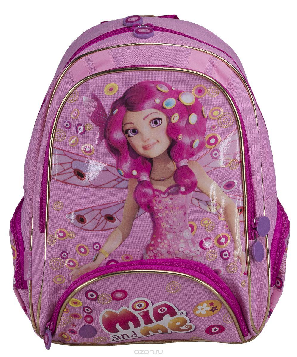 Рюкзак школьный Kinderline Mia and Me, цвет: розовый