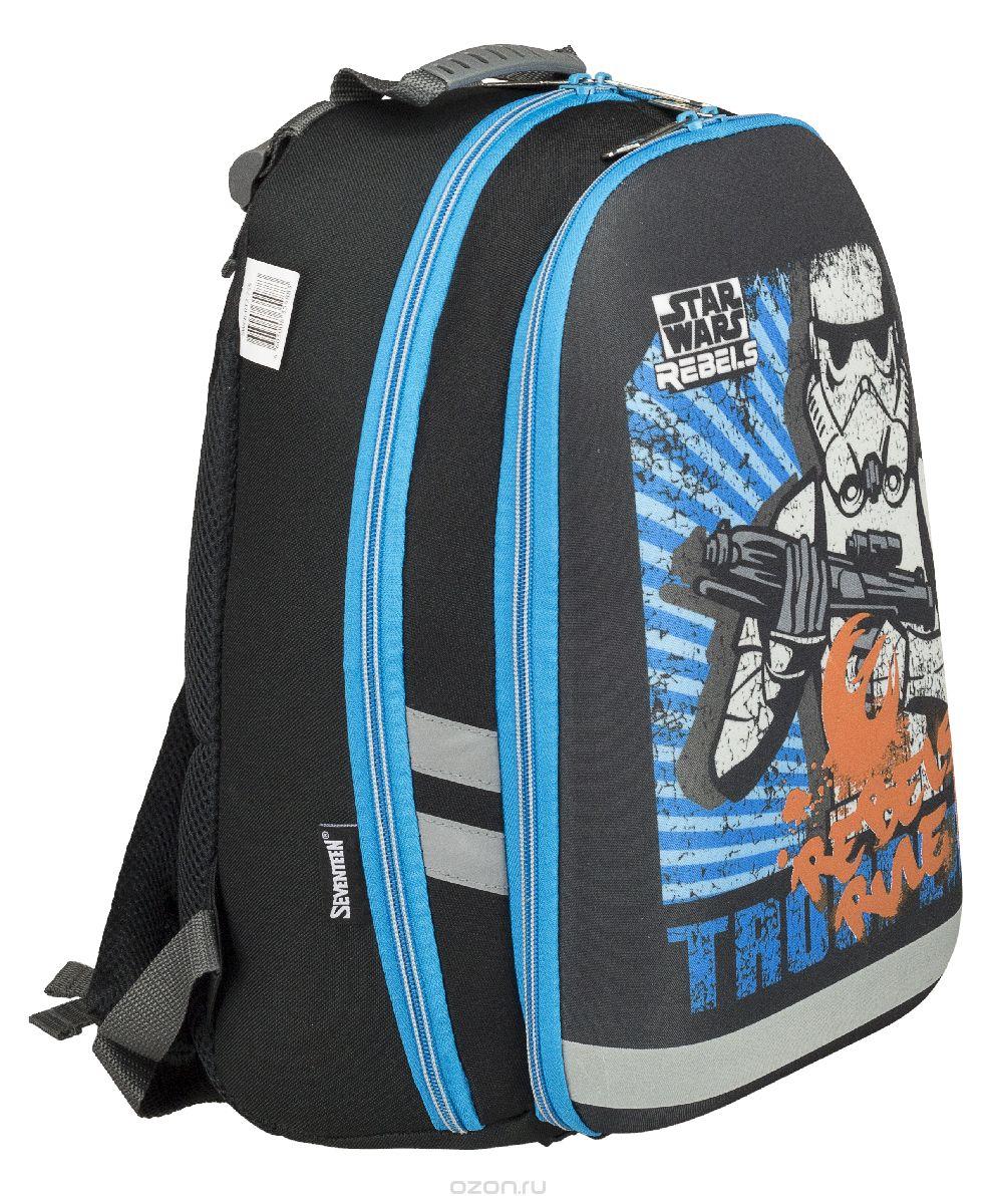 Ранец школьный Kinderline Star Wars, цвет: черный, голубой школьный ранец kinderline international minnie mouse mmcb ut1 988m