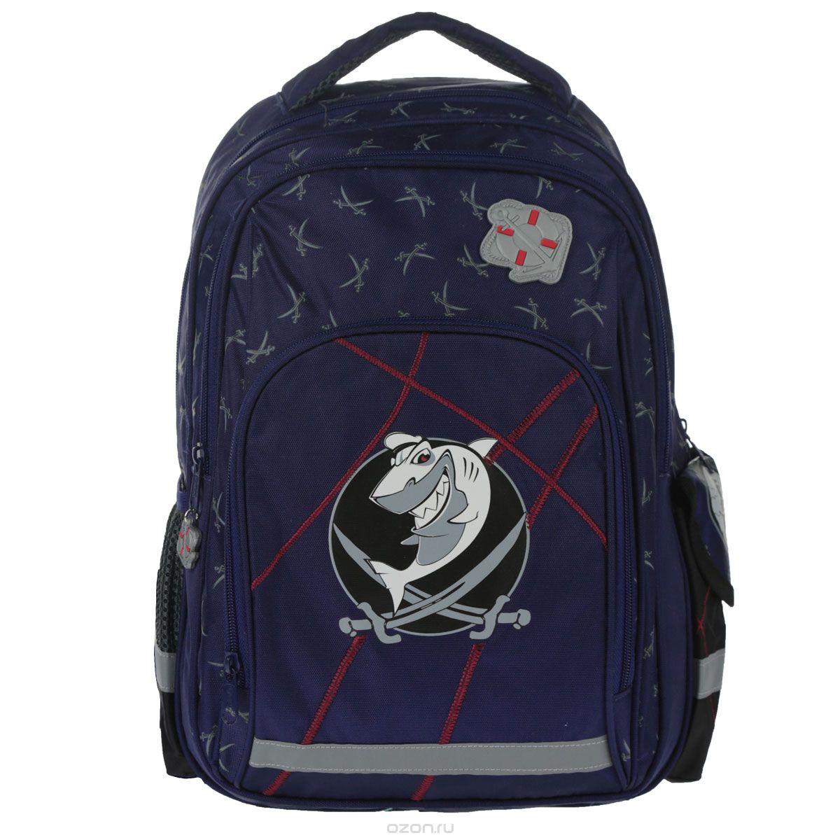 Рюкзак школьный Hatber Shark, цвет: синийNRk_60637Облегченный школьный рюкзак Hatber Shark для детей младшего и среднего возраста изготовлен из качественного нейлона, характеризующегося повышенной износостойкостью, водонепроницаемостью и устойчивостью к УФ-излучению. Изделие оформлено акулой, бегунок змейки украшен брелоком в форме якоря.Рюкзак имеет два основных отделения, большое и малое, которые закрываются на застежки-молнии. Внутри большого отделения расположены:два накладных кармана, и резинка с фиксатором. Внутри малого отделения расположены пять накладных карманов для канцтоваров и мелочей. Снаружи, на лицевой стороне, рюкзака размещен накладной карман на молнии. С двух сторон изделия расположены два накладных кармашка, один из которых застегивается на липучку. У рюкзака предусмотрены две широкие лямки для переноски на плечах, а также имеется петля для подвешивания и ручка для переноски в руке. Изделие дополнено светоотражающими элементами. Благодаря ортопедической спинке, у ребенка не возникнут проблемы с позвоночником.Многофункциональный школьный рюкзак Bitty Buttons: Hatber станет незаменимым спутником вашего ребенка в походах за знаниями.