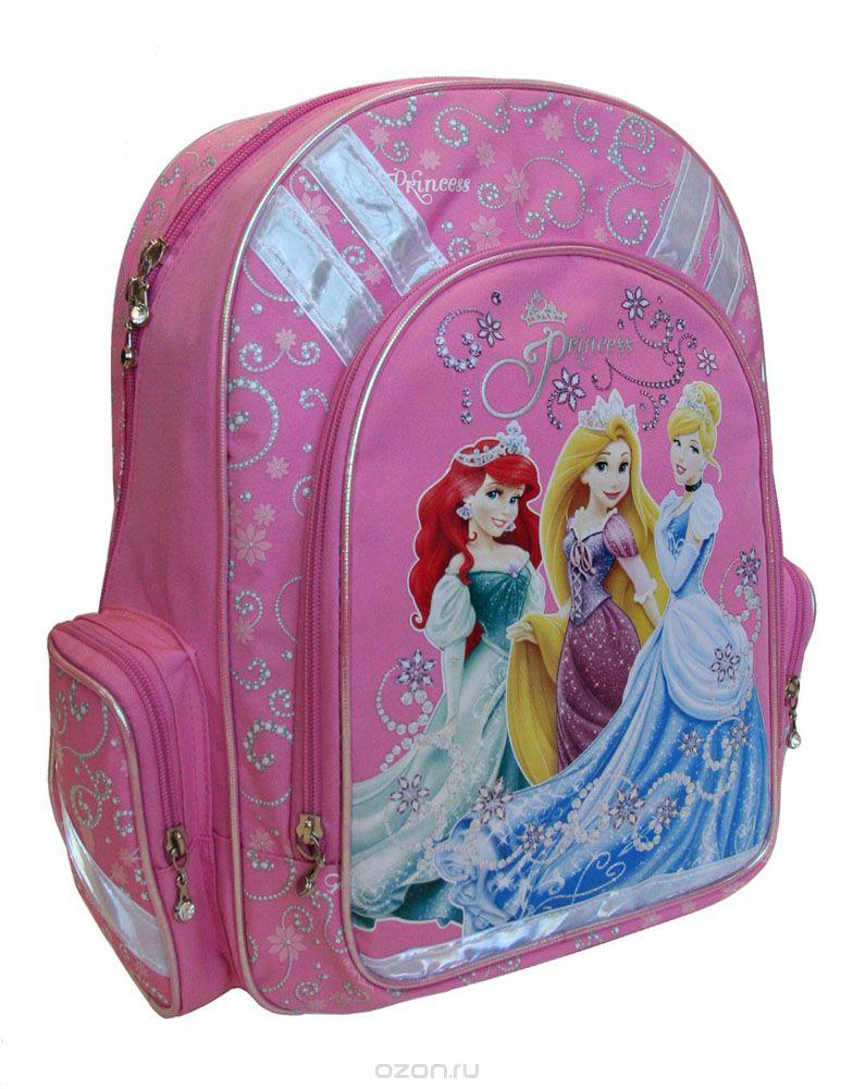 Рюкзак детский Disney Princess, цвет: розовый. PRBB-RT2-836PRBB-RT2-836Спинка рюкзака Disney Princess выполнена с использованием высокотехнологичного упругого материала (EVA) и специально расположенных эргономических элементов с воздухообменной сеткой, служащих для правильного и безопасного распределения нагрузки на спину ребенка.Лямки рюкзака специальной S-образной формы с поролоном и воздухообменной сеткой регулируются по длине. Данные конструктивные особенности помогут обеспечить максимальный комфорт при ношении рюкзака за спиной ребенку любой комплекции.Disney Princess, оборудован основным отделением с двумя разделителями, вместительным карманом на фронтальной стенке рюкзака, в который можно положить изделия форматом до А4 включительно. Внутри кармана есть органайзер для ручек, пеналов и мелочей. Рюкзак также снабжен двумя боковыми карманами и текстильной ручкой с резиновым захватом.Дно рюкзака можно сделать жестким, разложив специальную панель с пластиковой вставкой, что повышает сохранность содержимого рюкзака и способствует правильному распределению нагрузки.