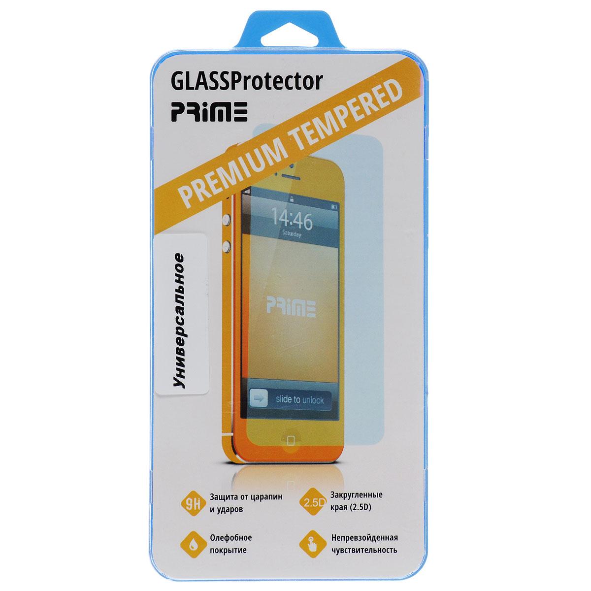 Prime Universal защитное стекло для устройств с экраном 5.3SP-140Прочное защитное стекло Prime Universal выполнено путем закаливания. Обеспечивает более высокий уровень защиты по сравнению с обычной пленкой. При этом яркость и чувствительность дисплея не будут ограничены. Препятствует появлению воздушных пузырей и надежно крепится на экране устройства. Имеет олеофобное покрытие.