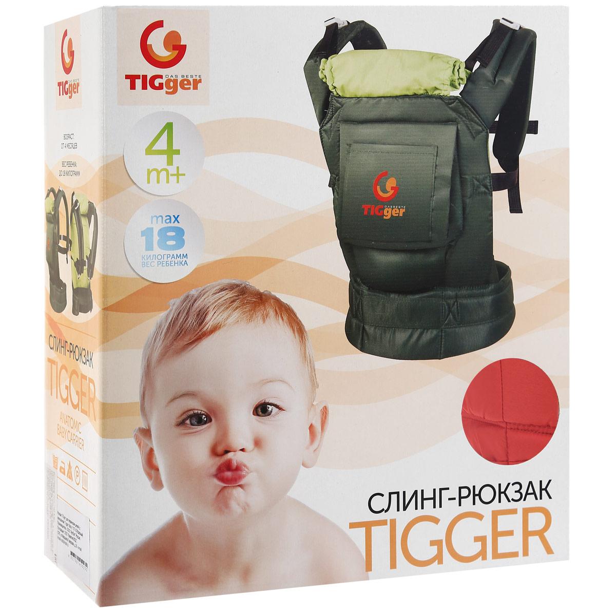 Рюкзак-переноска TIGger