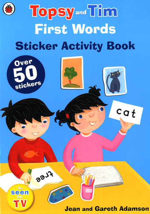 Topsy and Tim: First Words: Sticker Activity Book (+ 50 stickers) цена