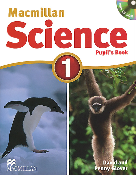 Macmillan Science 1: Pupil's Book (+ CD-ROM) bowen m way ahead 4 pupils book cd rom pack