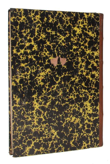 При мегадим, т.е. лакомство0120710Вильна, 1896 год. Типография Вдова и бр. Ромм.Владельческий переплет.Сохранность хорошая.Один из важнейших комментариев к своду законов Шульхан арух создал в 1760 году раввин Иосеф Теомим (1712-1792) и озаглавил его При мегадим (Лакомый плод).В При мегадим разъясняются галахические взгляды двух выдающихся законоучителей предыдущего поколения - раввина Давида Алеви, написавшего книгу Турей заав (Золотые ряды), и раввина Шабтая Акоэна, написавшего книгу Сифтей коэн (Уста священника). На основе глубочайшего анализа и сопоставления мнений этих законоучителей раввин Йосеф Теомим возводит стройную логическую конструкцию, ведущую к псаку - окончательному галахическому решению.По свидетельству учеников, раввин Йосеф Теомим в течение двадцати лет углубленно изучал талмудический трактат Хулин, посвященный шхите - ритуальному зарезанию скота. И лишь повторив этот трактат - со всеми комментариями - ровно сто один раз, он приступил к написанию книги При мегадим, в которой вопросы, связанные с кошерностью пищи, занимают одно из центральных мест.Выход в свет этой книги принес автору известность и высочайший авторитет в глазах знатоков Торы. Знаменитый берлинский богач и филантроп Даниэль Яфе пригласил его преподавателем в свой дом учения и предоставил особую стипендию, благодаря которой раввин Йосеф мог в покое продолжать работу над своей книгой.Не подлежит вывозу за пределы Российской Федерации.