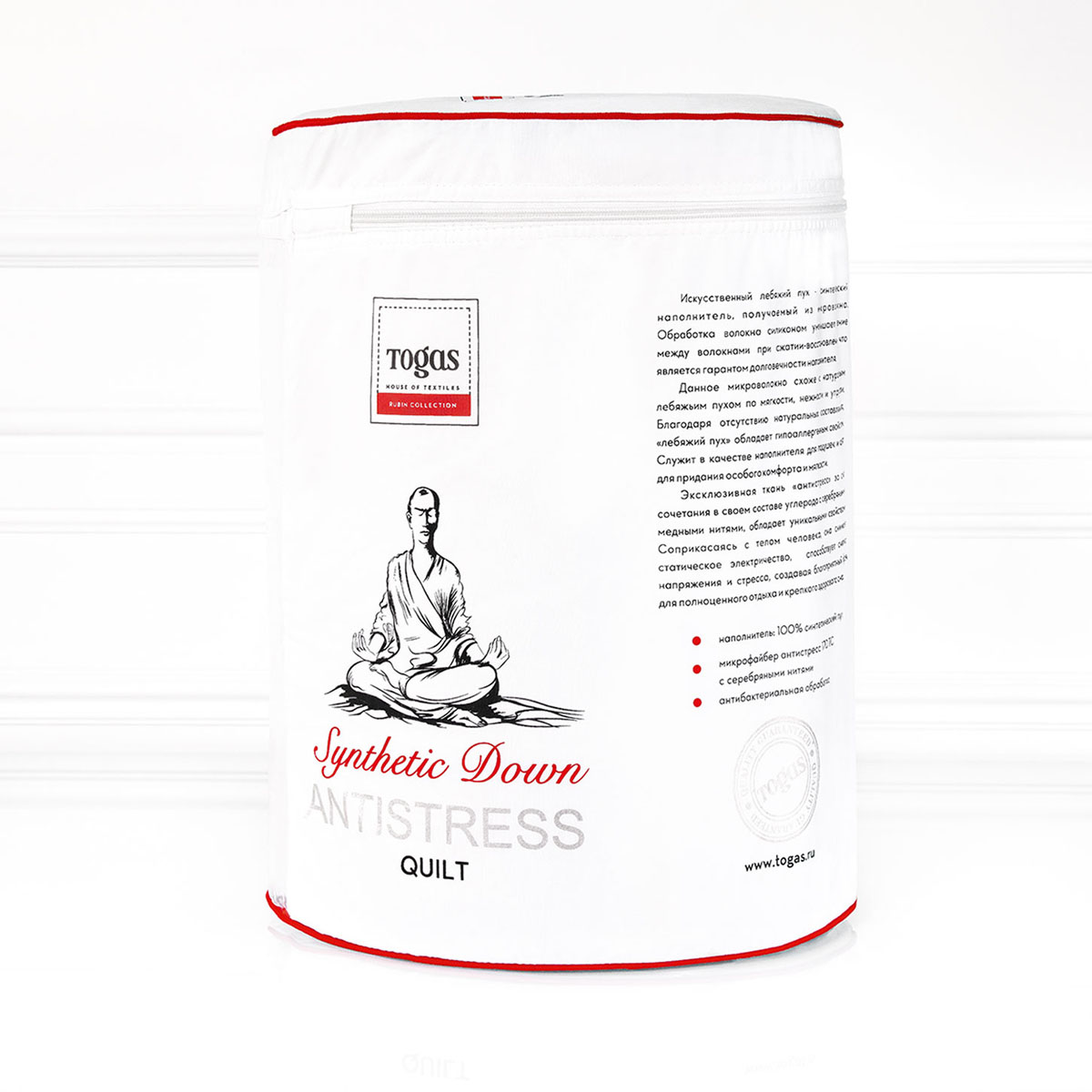 Одеяло Togas Антистресс Плюс, 200 х 210 см20.04.12.0026Признайтесь: вы об этом мечтали... Одеяло, которое, подобное капсуле здоровья, восстанавливает силы, снимает стресс и напряжение, пока вы спите. Это не сон. Это одеяло Togas Антистресс Плюс.Микрофайбер, из которого сделан чехол, - это высокотехнологичный материал, получаемый благодаря определенным процессам расслоения волокна. К числу его достоинств относятся: прочность, экологическая чистота, гипоаллергенность и гигиеничность. Но в этом одеяле использован не простой микрофайбер. Современные технологии позволили создать уникальную инновационную ткань, которая обладает омолаживающим эффектом, способствует снятию стресса и заботится о вашем здоровье во время сна. Она содержит углерод, а также серебряные и медные нити. Соприкасаясь с телом человека, эта ткань снимает статическое электричество, расслабляет мышцы и регулирует биотоки, создавая благоприятный фон для полноценного отдыха. В качестве наполнителя использован искусственный лебяжий пух, получаемый из микроволокна. Обработка волокна силиконом уменьшает трение между волокнами при сжатии-восстановлении, что является гарантом долговечности наполнителя. По мягкости, нежности и упругости синтетический пух схож с натуральным лебяжьим пухом, но превосходит его по прочности, гипоаллергенности и способности удерживать форму. Уникальный оздоравливающий эффект и безмятежный сон - настоящий подарок в конце каждого дня!