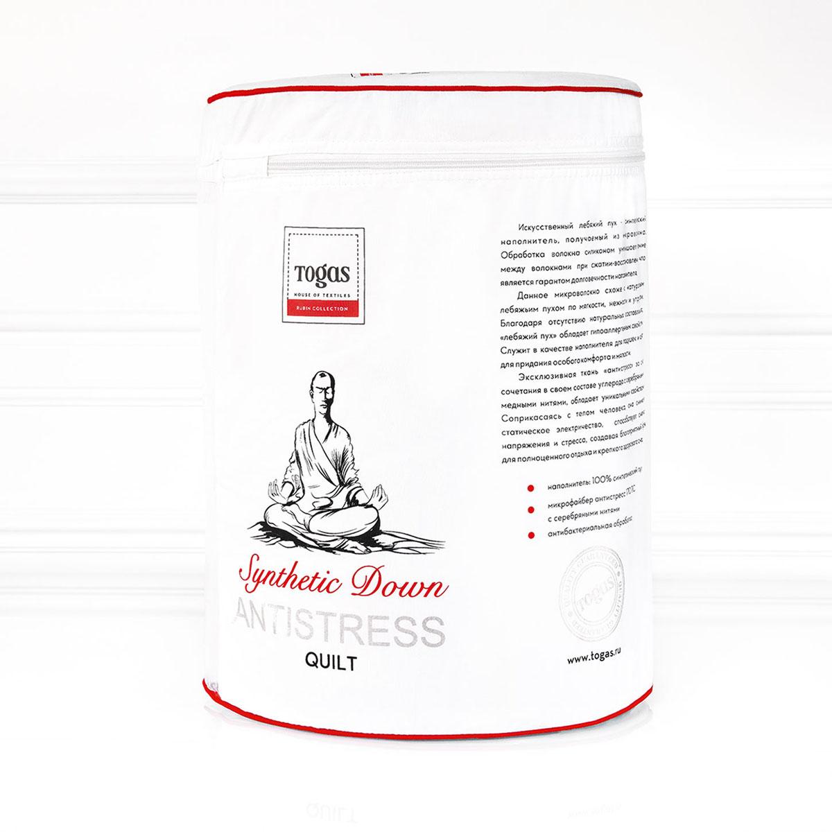 Одеяло Togas Антистресс Плюс, 220 х 240 см20.04.12.0027Признайтесь: вы об этом мечтали... Одеяло, которое, подобное капсуле здоровья, восстанавливает силы, снимает стресс и напряжение, пока вы спите. Это не сон. Это одеяло Togas Антистресс Плюс.Микрофайбер, из которого сделан чехол, - это высокотехнологичный материал, получаемый благодаря определенным процессам расслоения волокна. К числу его достоинств относятся: прочность, экологическая чистота, гипоаллергенность и гигиеничность. Но в этом одеяле использован не простой микрофайбер. Современные технологии позволили создать уникальную инновационную ткань, которая обладает омолаживающим эффектом, способствует снятию стресса и заботится о вашем здоровье во время сна. Она содержит углерод, а также серебряные и медные нити. Соприкасаясь с телом человека, эта ткань снимает статическое электричество, расслабляет мышцы и регулирует биотоки, создавая благоприятный фон для полноценного отдыха. В качестве наполнителя использован искусственный лебяжий пух, получаемый из микроволокна. Обработка волокна силиконом уменьшает трение между волокнами при сжатии-восстановлении, что является гарантом долговечности наполнителя. По мягкости, нежности и упругости синтетический пух схож с натуральным лебяжьим пухом, но превосходит его по прочности, гипоаллергенности и способности удерживать форму. Уникальный оздоравливающий эффект и безмятежный сон - настоящий подарок в конце каждого дня!