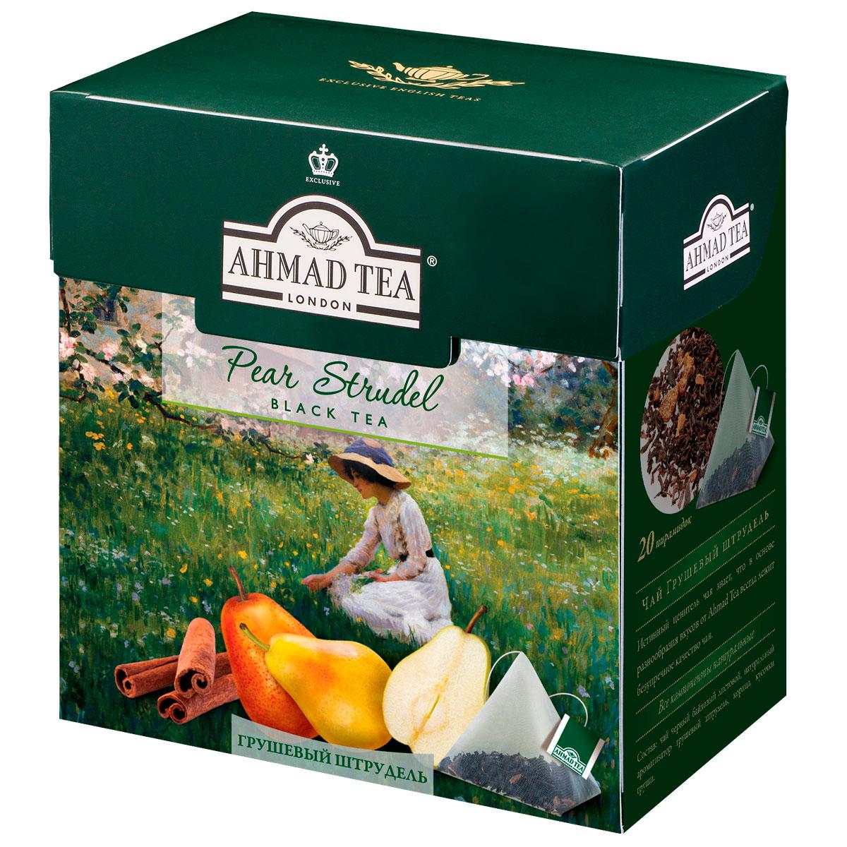 Ahmad Tea Pear Strudel черный чай в пирамидках, 20 шт1236Вкус сладкой груши, теплая нотка корицы и отборный плантационный цейлонский чай в сочетании с чаем Ассам собраны в десертный шедевр Ahmad Tea Pear Strudel.Заваривать 5-7 минут, температура воды 100°С.