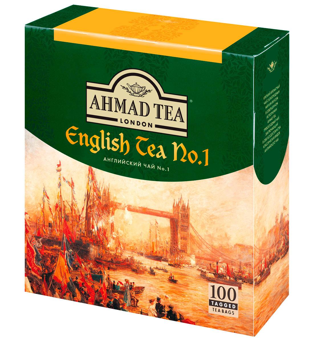 Ahmad Tea English Tea No.1 черный чай в пакетиках, 100 шт598-08Чашка чая Ahmad Tea English Tea No.1 делает общение добрым и приятным. Смесь эксклюзивных сортов черного чая с легким ароматом бергамота в совершенном исполнении Ahmad Tea. Прекрасный чай для любого времени дня. Идеальное сочетание мягкого вкуса, аромата, цвета и крепости. Прекрасный чай для любого настроения и времени дня.Заваривать 3-5 минут, температура воды 100 градусов.
