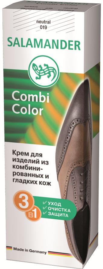 SALAMANDER Крем Combi Color бесцветный 75мл