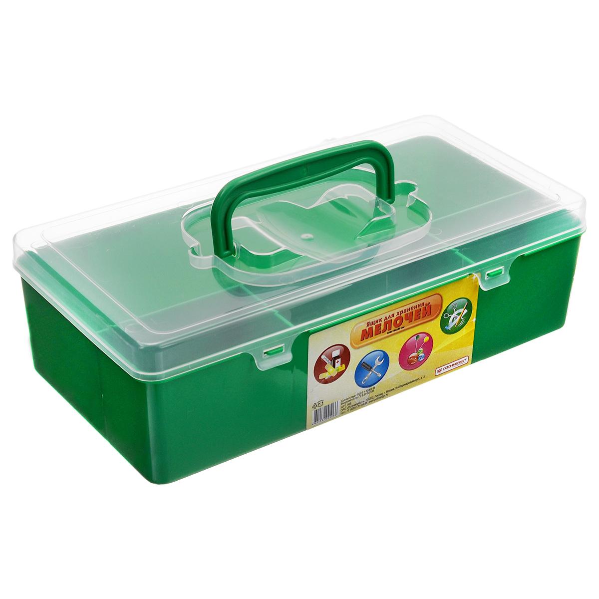 Ящик для мелочей Полимербыт, цвет: зеленый, прозрачный, 28,4 см х 14,4 см х 8,5 смС506_зеленыйЯщик Полимербыт, выполненный из прочного пластика, предназначен для хранения различных мелких вещей. Внутри имеются 4 отделения различных размеров: большое, среднее и два маленьких. Ящик закрывается при помощи прозрачной крышки, на которой расположена удобная ручка для переноски. Ящик Полимербыт поможет хранить все в одном месте, а также защитит вещи от пыли, грязи и влаги.Размеры отделений:Размер большого отделения: 28,4 см х 9 см х 8,5 см; Размер среднего отделения: 11,3 см х 4,7 см х 8,5 см; Размер малого отделения: 8 см х 4,7 см х 8,5 см.