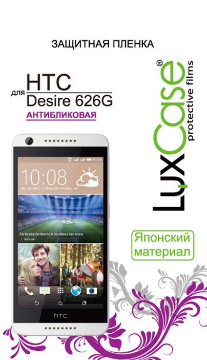 Luxcase защитная пленка для HTC Desire 626G, антибликовая аксессуар чехол htc desire 626 626g dual sim 626g dual sim 628 ibox crystal transparent