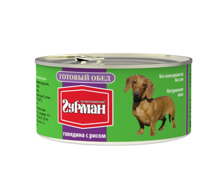 Консервы для собак Четвероногий гурман Готовый обед, говядина с рисом, 325 г