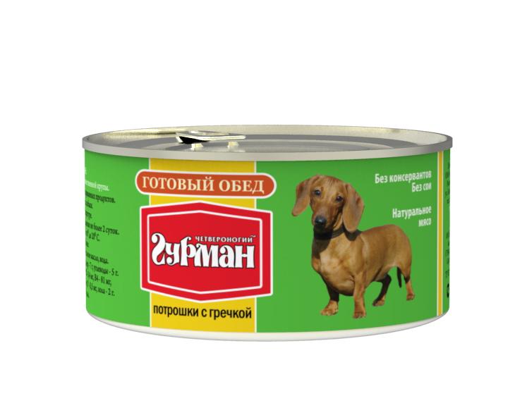 Консервы для собак Четвероногий гурман Готовый обед, потрошки с гречкой, 325 г101108003Консервы для собак Четвероногий гурман Готовый обед - влажный мясорастительный корм премиум-класса для собак. Максимально удобное предложение для тех, кто предпочитает кормить питомца мясом с кашей. В данном случае мясные субпродукты смешиваются с гречневой кашей. Состав: рубец, сердце, печень, гречка, растительное масло. Пищевая ценность (в 100 г продукта): белок 6 г, жир 7 г, углеводы 5 г. Витамины и минералы: А 0,3 мг, B1 0,1 мг, B2 0,4 мг, B4 81 мг, E 0,5 мг, Ca 0,6 мг, K 70 мг, Mg 8 мг, Na 27 мг, P 0,5 мг, зола 2 г. Энергетическая ценность: 107 ккал.Товар сертифицирован.