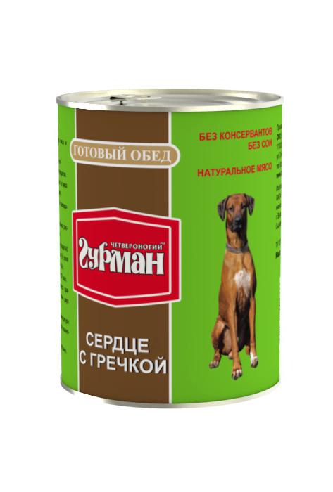 Консервы для собак Четвероногий гурман Готовый обед, сердце с гречкой, 850 г консервы для собак titbit raf паштет с кроликом 100 г