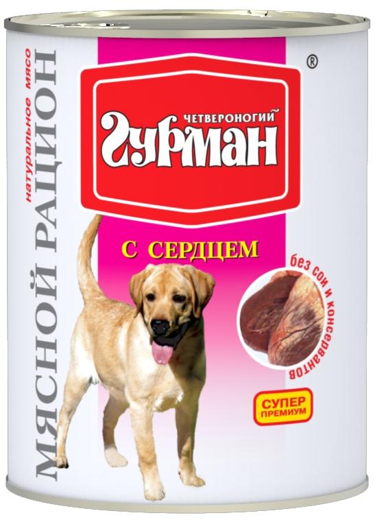 Консервы для собак Четвероногий гурман Мясной рацион, с сердцем, 850 г104113007Консервы Четвероногий гурман Мясной рацион - влажные мясные консервы суперпремиум класса для собак. Изготовлены из мяса и субпродуктов, дополнительно содержат желирующую добавку, растительное масло и незначительное количество соли. Корм отличается крупной степенью измельченности, что повышает его привлекательность для собак крупных пород. Консервы не содержат зерновые, сою, искусственные красители и ароматизаторы. Консервы Четвероногий Гурман Мясной рацион - прекрасное и вкусное дополнение к рациону вашего любимца. Товар сертифицирован.Уважаемые клиенты! Обращаем ваше внимание на возможные изменения в дизайне упаковки. Качественные характеристики товара остаются неизменными. Поставка осуществляется в зависимости от наличия на складе.