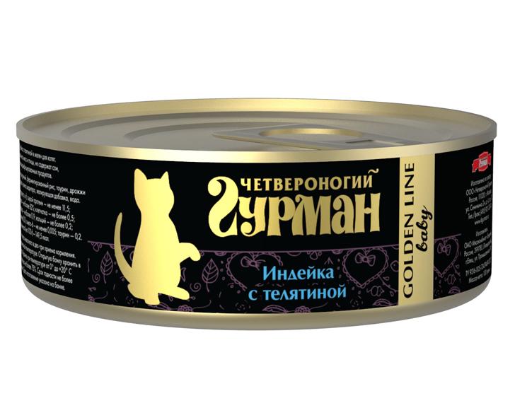 Консервы для котят Четвероногий гурман Golden line Индейка с телятиной в желе, 100 г ночной охотник консервы пауч с говядиной в соусе для котят 100 г