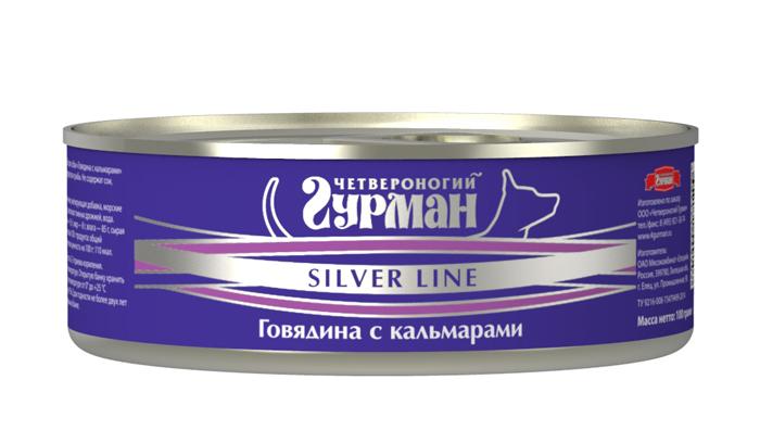 Консервы для собак Четвероногий гурман Silver Line, говядина с кальмарами в желе, 100 г211101001Консервы для собак Четвероногий гурман Silver Line - это влажный мясной корм с добавлением настоящей морской рыбы и превосходных морепродуктов. В производстве используется сырье стандарта Human grade, пригодное для употребления в пищу человеком. Корм обогащен натуральным витаминным комплексом (морские водоросли, пивные дрожжи, рыбий жир) и полиненасыщенными жирными кислотами омега-3 и омега-6. Состав: говядина, кальмары, масло подсолнечное, желирующая добавка, морские водоросли, соль йодированная, рыбий жир, автолизат пивных дрожжей, вода. Пищевая ценность (в 100 г продукта): протеин 9,5 г, жир 8 г, влага 85 г, сырая зола 2 г, соль 0,8 г. Минеральные вещества (в 100 г продукта): фосфор 0,95 г, кальций 0,2 г. Энергетическая ценность (на 100 г): 110 ккал. Товар сертифицирован.