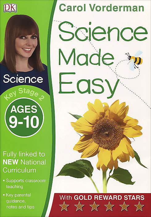 Science Made Easy: Ages 9-10: Key Stage 2 (+ наклейки) jasjit kaur navneet sharma and harpal singh implants made easy