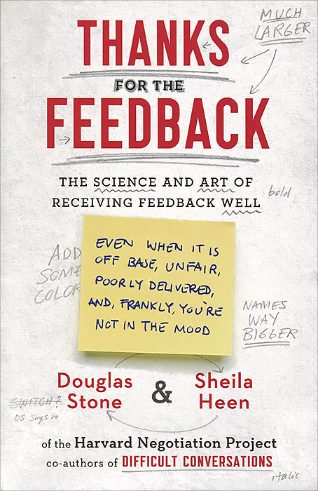 Thanks for the Feedback: The Science and Art of Receiving Feedback Well бижутерия 40 лет влксм