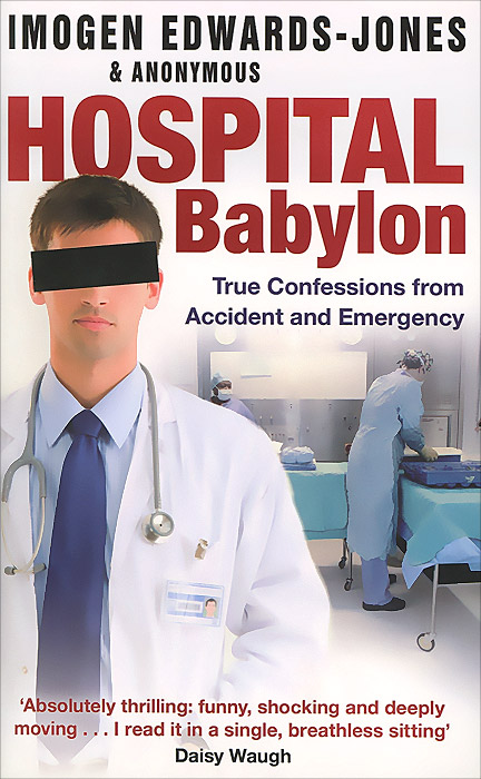 Hospital Babylon bear grylls extreme food what to eat when your life depends on it
