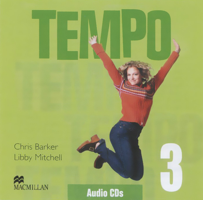 Tempo 3 (аудиокурс на 2 CD) cae gold plus аудиокурс на 2 cd