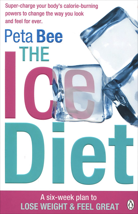 The Ice Diet to your taste auto accessories черный деловая одежда
