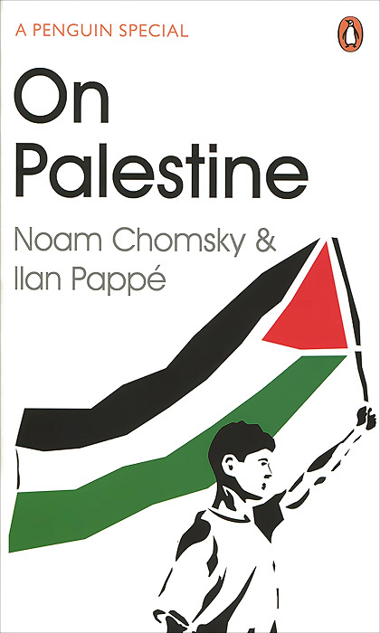 On Palestine israel and palestine
