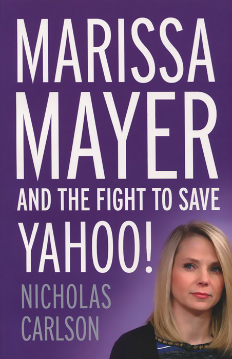 Marissa Mayer and the Fight to Save Yahoo! mike mayo exile on wall street one analyst s fight to save the big banks from themselves