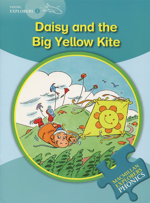 Daisy Yellow Kite:  Young Explorers: Level 2 flat stanley goes camping level 2