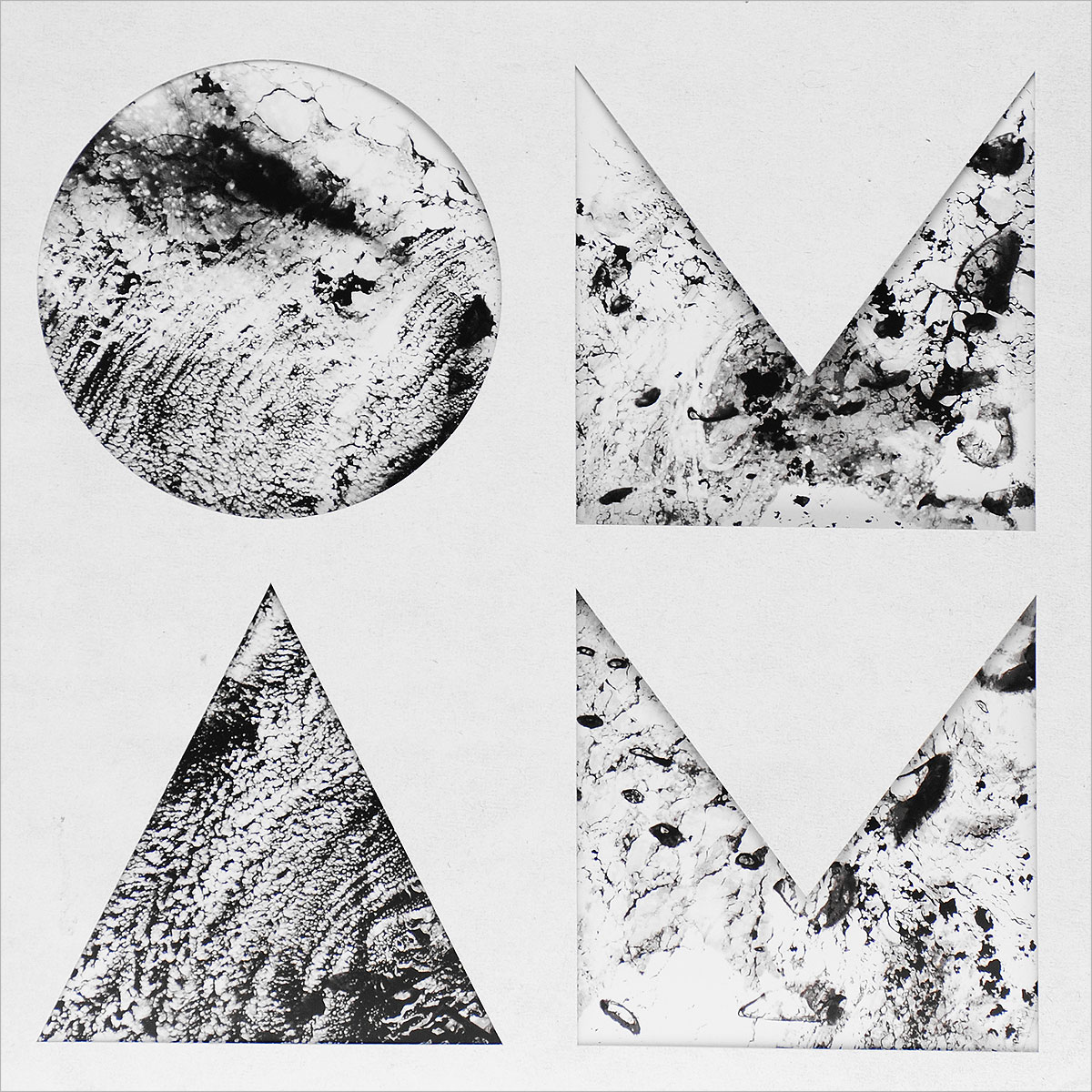 Of Monsters And Men Of Monsters And Men. Beneath The Skin (2 LP) of monsters and men of monsters and men beneath the skin