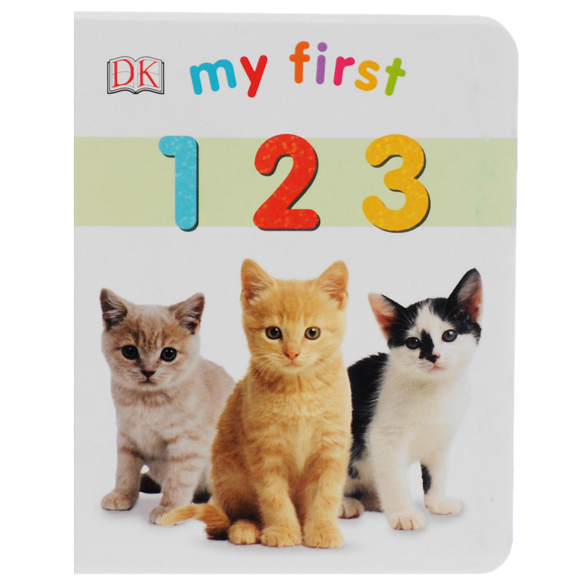 My First: 1 2 3 numbers 1 2 3