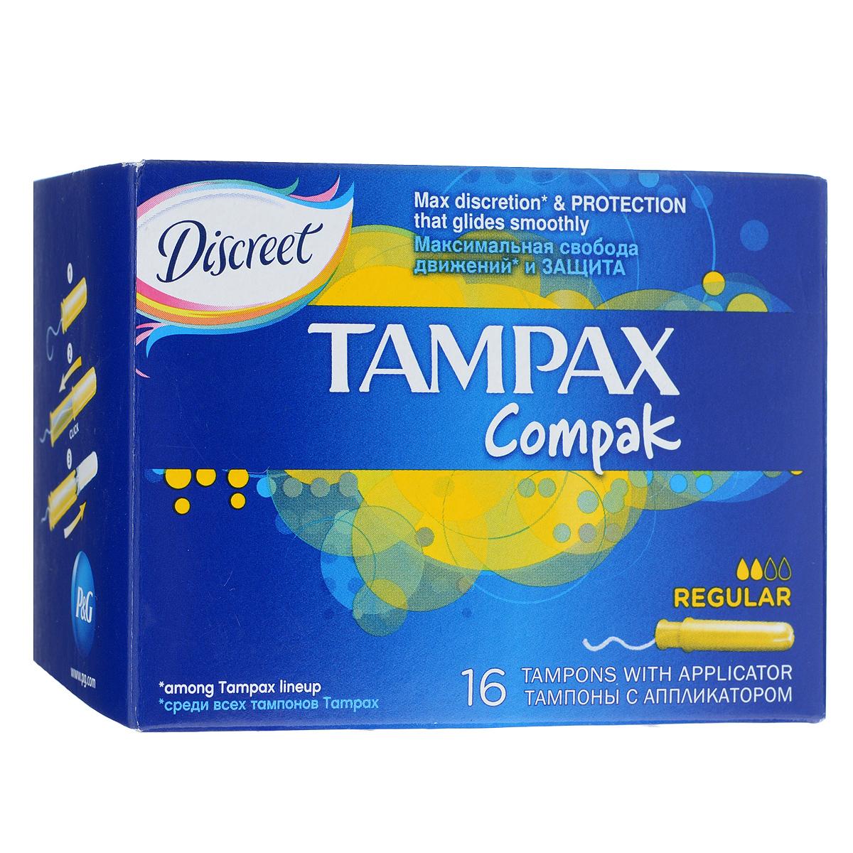 Тампоны гигиенические Tampax Compak Regular, с аппликатором, 16 штTM-83714383Тампон - одно из самых удобных, практичных и гигиеничных средств защиты во время критических дней. Тампоны Tampax Compak Regular предназначены для скудных и умеренных выделений, снабжены цветной гладкой аппликаторной трубочкой, которая значительно облегчает введение тампона во влагалище и правильное его размещение, а также исключает прикосновение к нему руками. Тампоны для интимной гигиены женщин Tampax изготавливаются из смеси специально обработанного, отбеленного хлопкового волокна и вискозы, которая спрессовывается в цилиндрик. Каждый тампон упакован в индивидуальную упаковку. Все материалы, используемые в производстве женских гигиенических тампонов Tampax, безопасны для здоровья женщины, натуральны, хорошо утилизируются, не нанося вред окружающей среде. Сырье и готовая продукция подвергаются бактериологическому контролю в лаборатории страны-производителя.Впитываемость: 6-9 г.Товар сертифицирован.