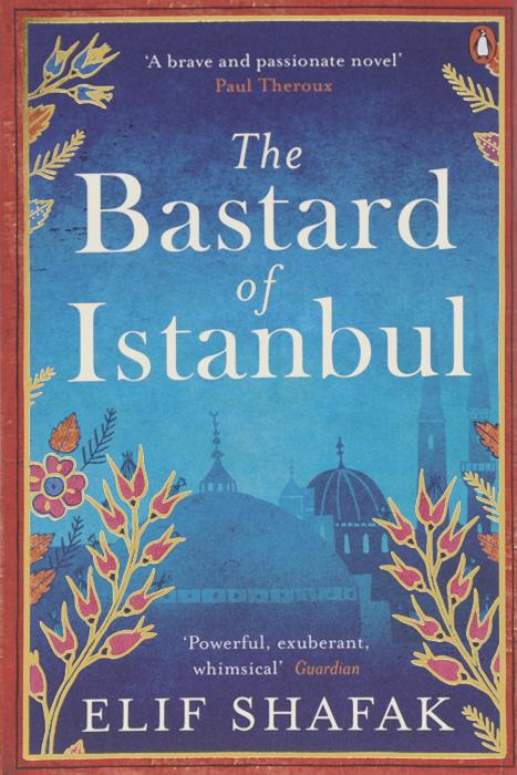 The Bastard of Istanbul f142 0011