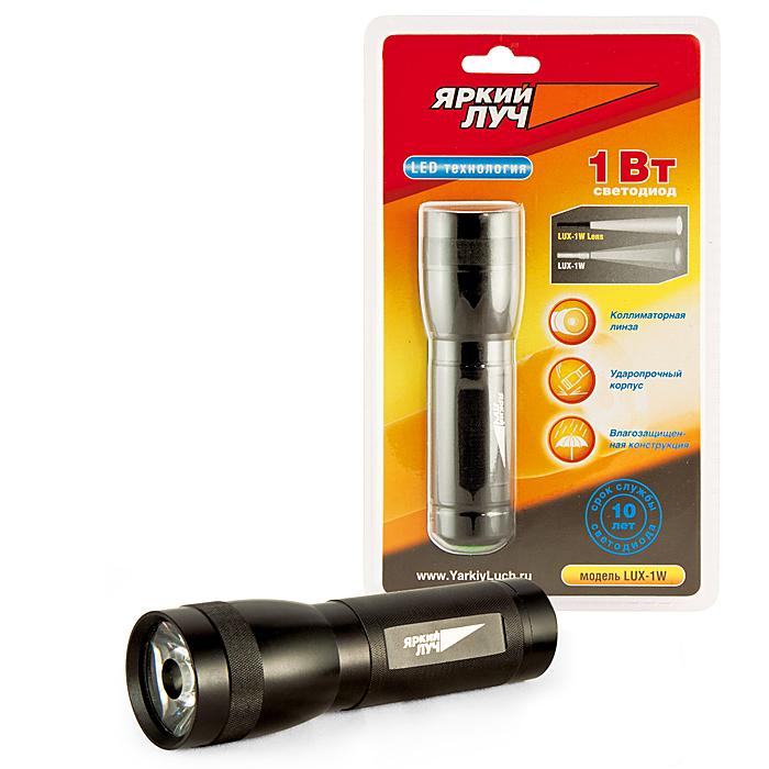 Фонарь ручной Яркий Луч LUX-1WLUX-1WОписание: Светодиодный металлический фонарь Количество ламп: Мощныйсветодиод 1Вт, 90 лм.Питание: 3хАAА (R03), в комплект не входят.Материал корпуса: авиационный алюминий.Размеры: 165 x 46 мм (длина х диаметр)Дополнительно: Сверхъяркий светодиод и мощная фокусирующая линза обеспечивают концентрированный световой луч, дальность видимости более 50 метров. В фонаре обеспечен эффективный теплоотвод для защиты светодиода от перегрева. Ремешок для крепления на запястье. Влагозащищенный, противоударный корпус.