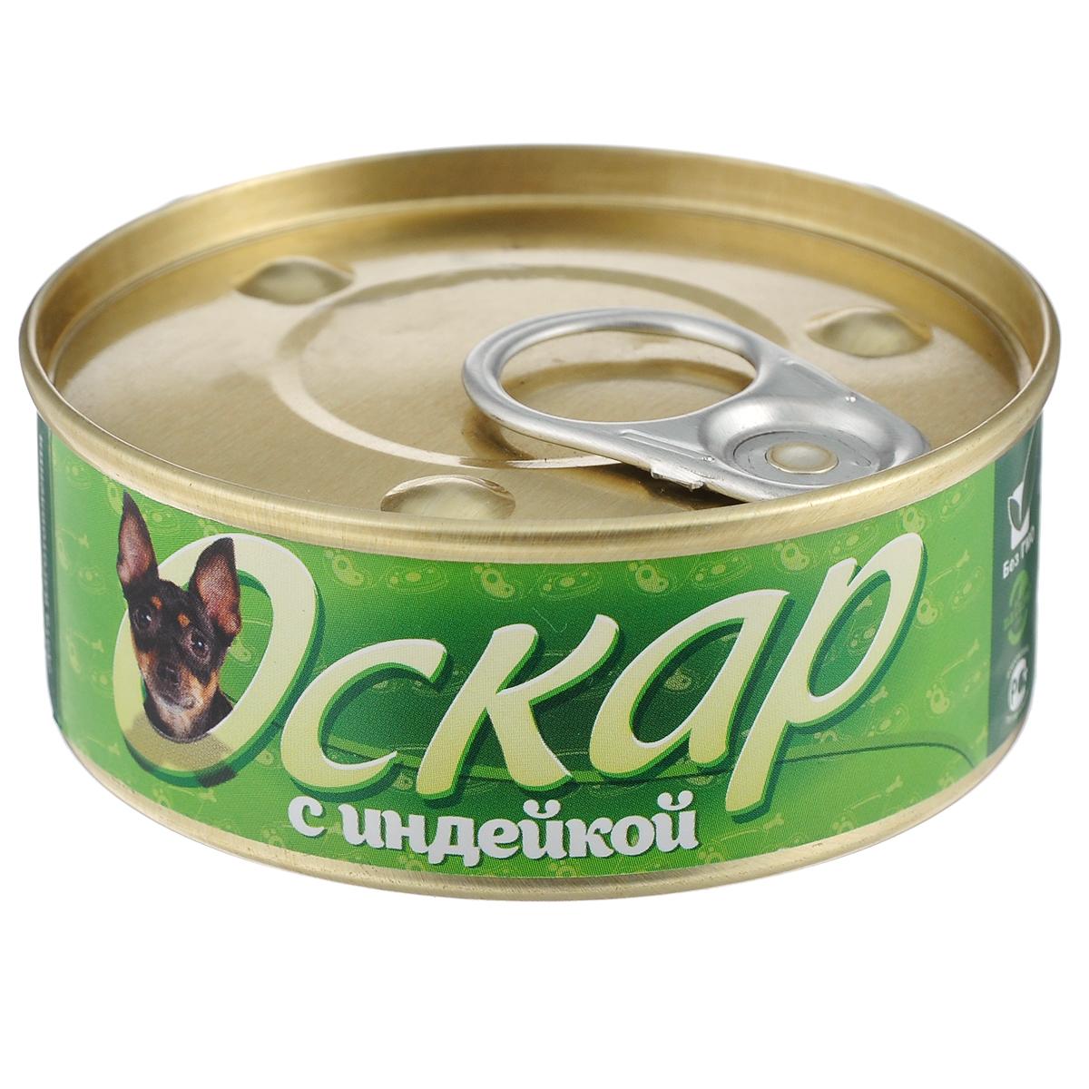 Консервы для собак Оскар, с индейкой, 100 г55965Консервы для собак Оскар изготовлены из натурального мясного сырья. Не содержат сои, ароматизаторов, искусственных красителей, ГМО. Состав: говядина, мясо птицы, субпродукты, растительное масло, натуральная желирующая добавка, вода. Пищевая ценность (100 г): протеин 14%, жир 4%, углеводы 4%, клетчатка 0,1%, зола 2%, влага 80%. Энергетическая ценность (на 100 г): 108 кКал. Товар сертифицирован.