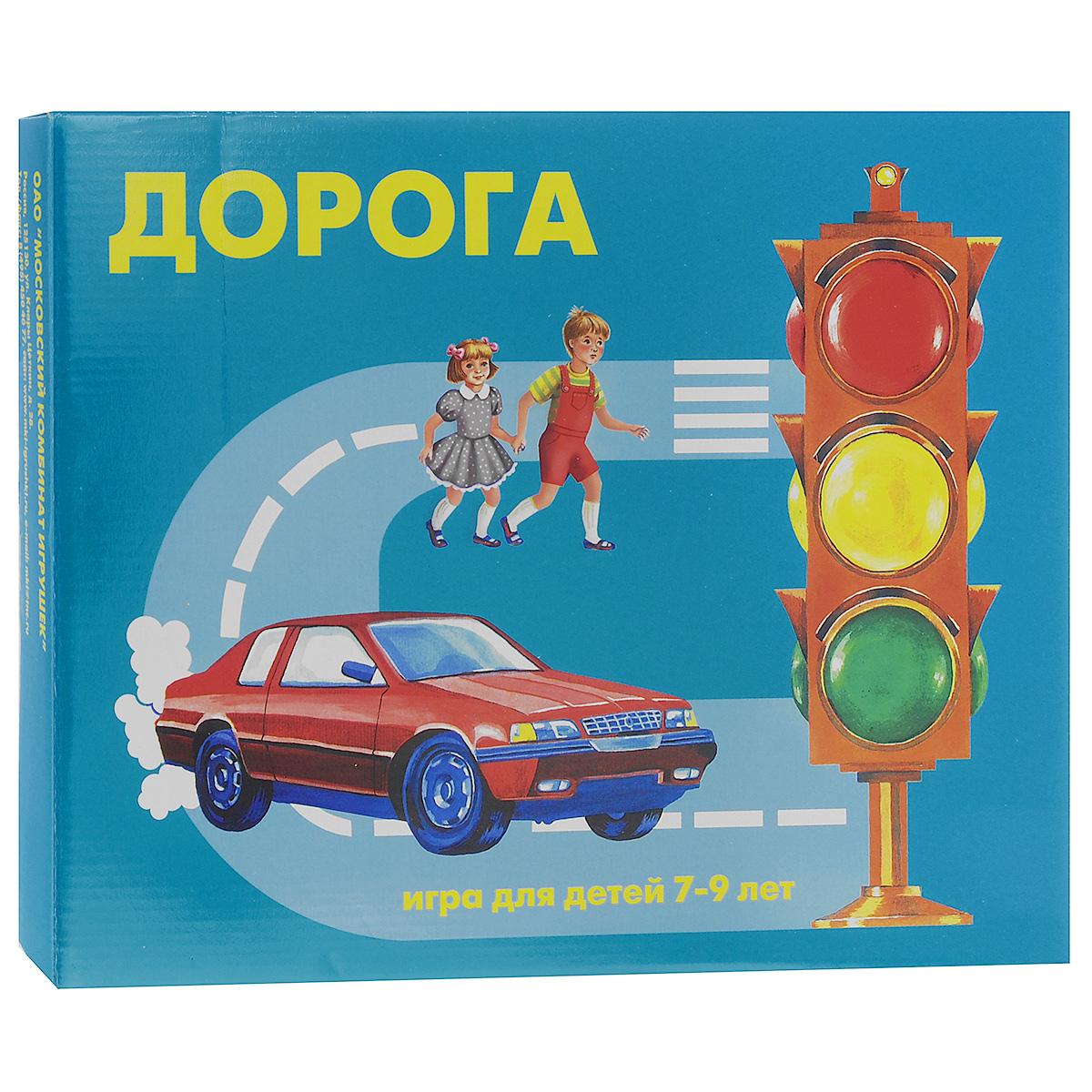 Московский комбинат игрушек Обучающая игра Дорога магазин игрушек игра для детей