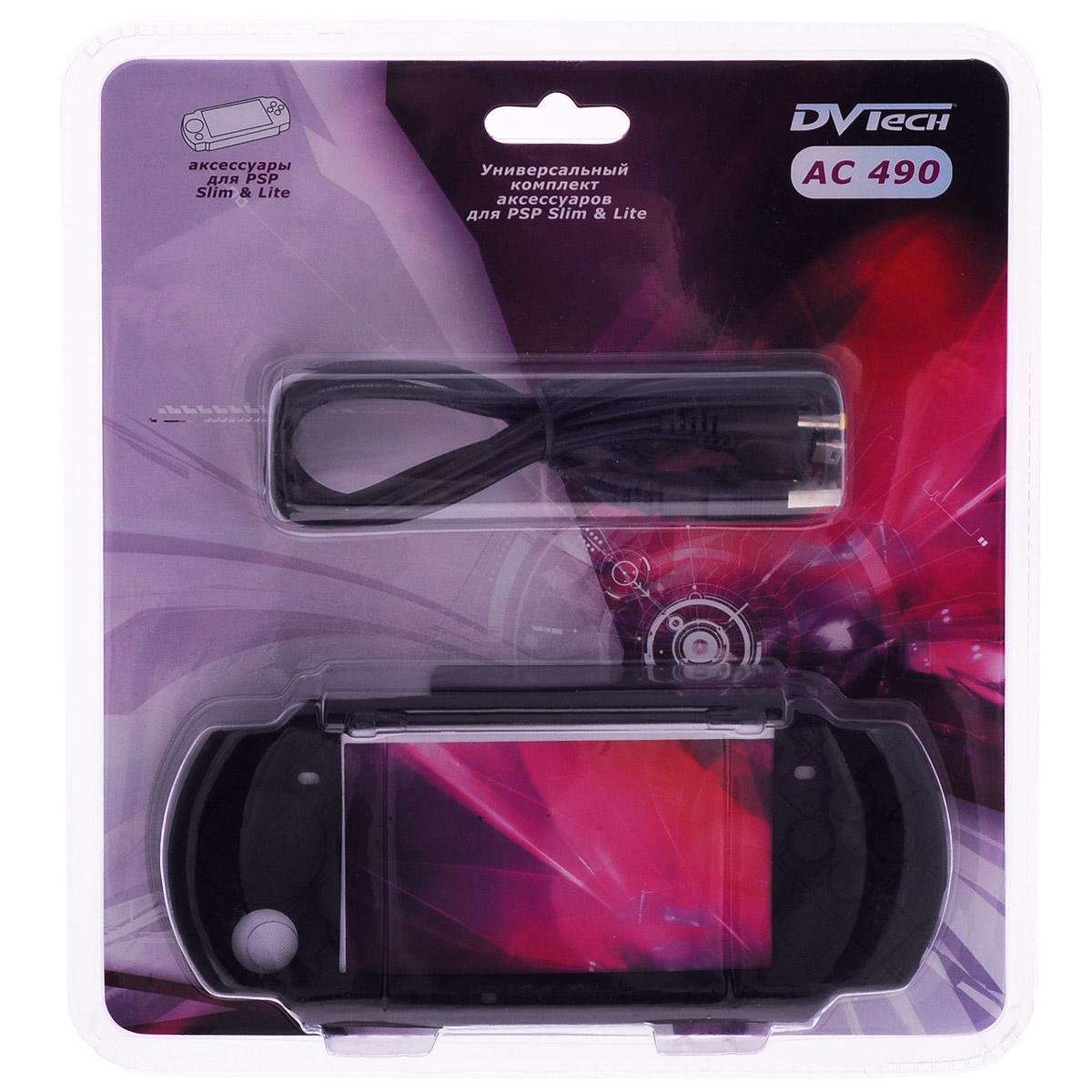 Универсальный комплект аксессуаров для платформы Sony PSP Slim & Lite (черный) защитная пленка artplays для psp