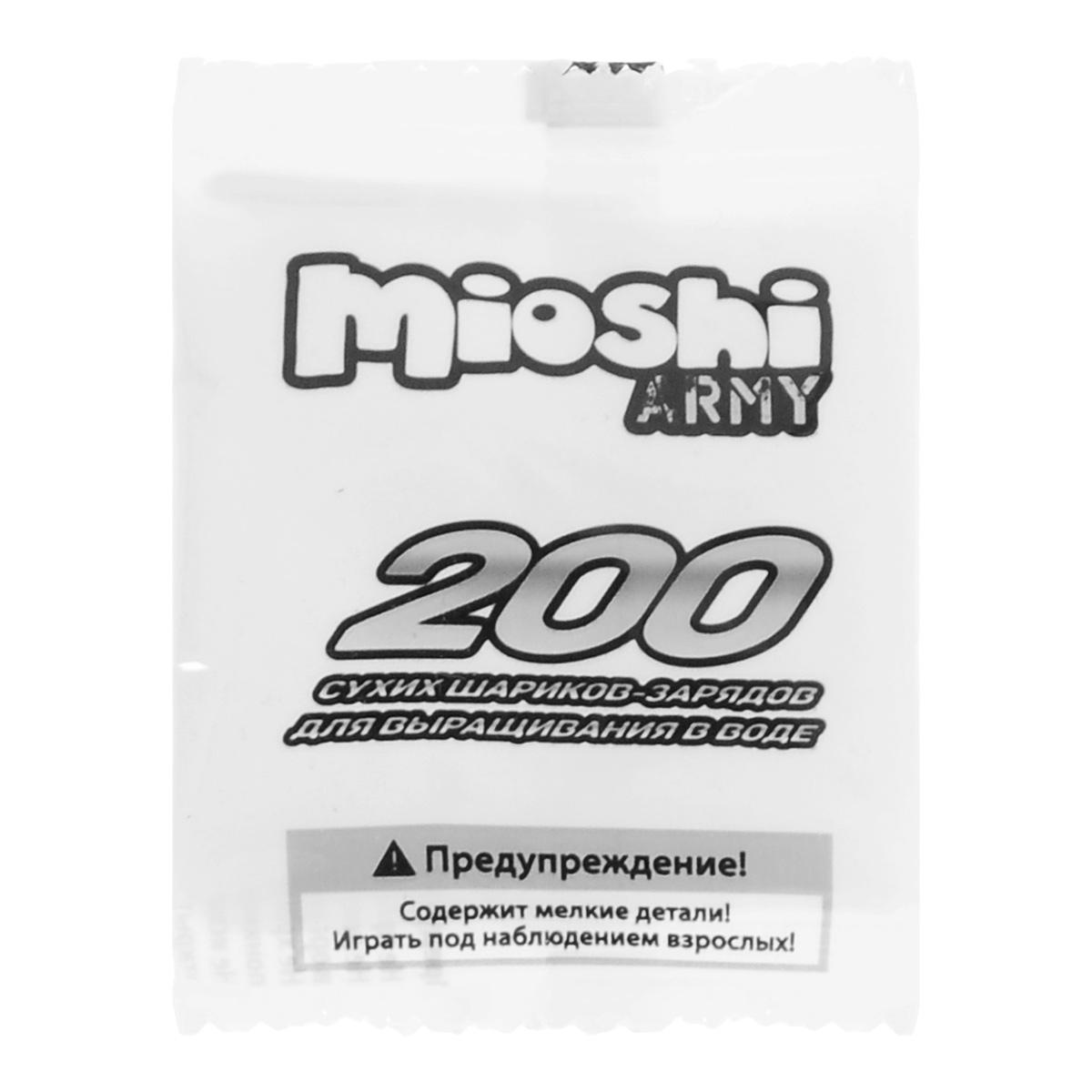 Набор гелевых шариков Mioshi Army, 200 шт