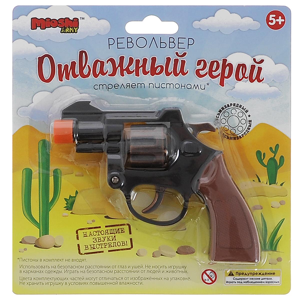Револьвер Mioshi Army Отважный герой, цвет: черный, коричневый в москве травматический револьвер таурус
