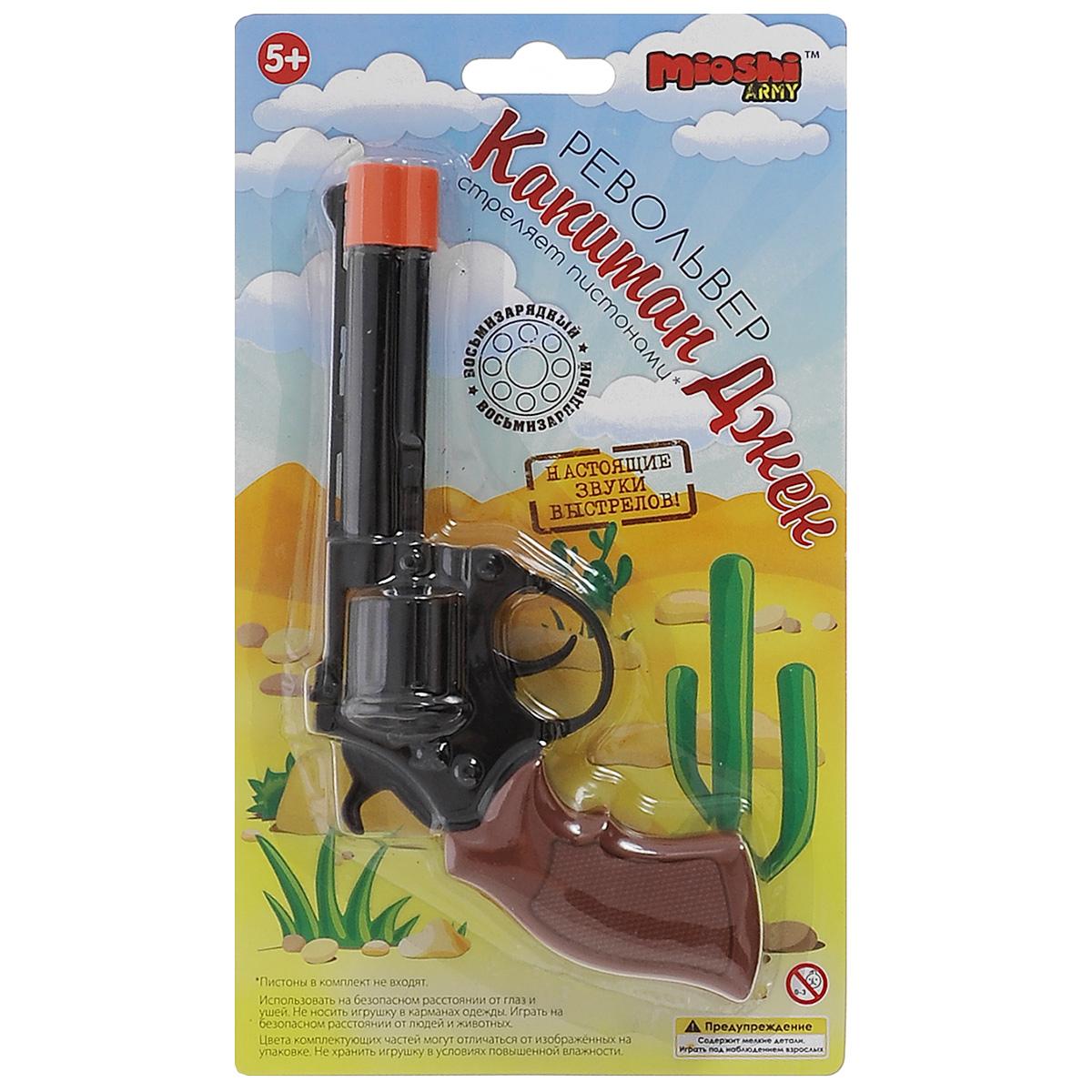 Револьвер Mioshi Army Капитан Джэк, цвет: черный, коричневый в москве травматический револьвер таурус