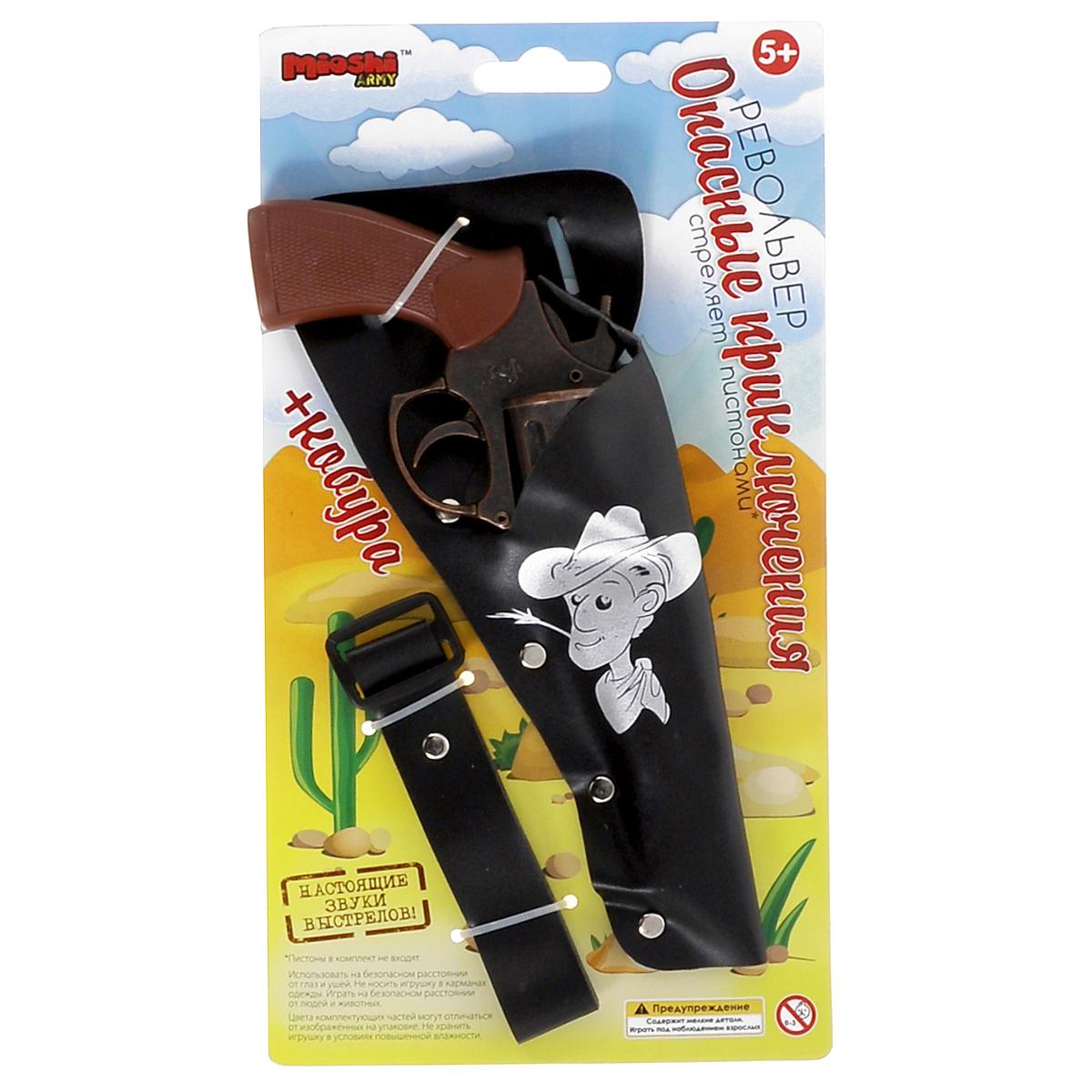 Револьвер Mioshi Army Опасные приключения, цвет: коричневый, с кобурой в москве травматический револьвер таурус