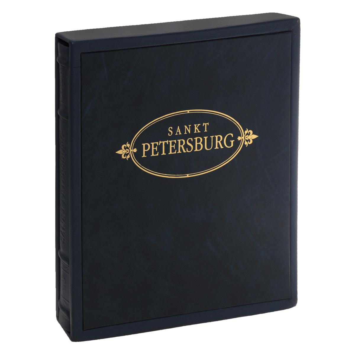 Sankt Peterburg / Санкт-Петербург. Альбом (эксклюзивное подарочное издание) сапоги quelle der spur 1013540