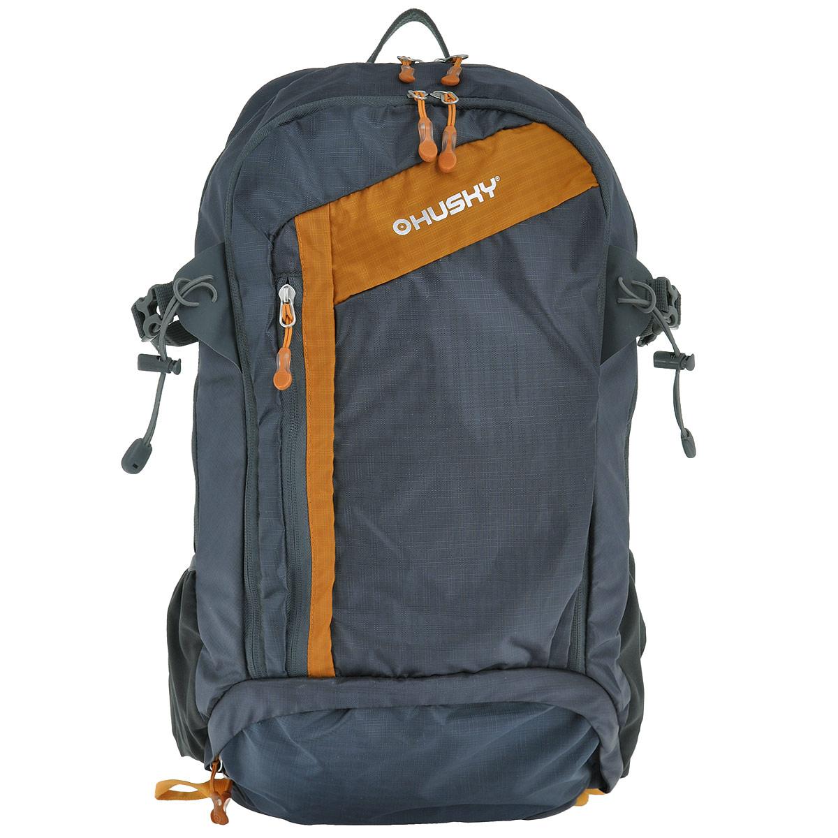 Рюкзак туристический Husky Scampy, цвет: серый, оранжевый, объем 35 лУТ-000055304Рюкзак Husky Scampy - незаменимый атрибут туриста! Он выполнен из водонепроницаемого полиэстера и оснащен светоотражательными элементами. Благодаря своей конструкции, такой рюкзак особенно понравится велосипедистам.С этим вместительным рюкзаком можно отправиться в любое путешествие. Его удобно носить за плечами благодаря широким лямкам, грудному ремню, ремню на поясе и жесткой выгнутой спинке с системой вентиляции спины NBS. Основное отделение имеет объем 35 л. Доступ к нему открывается сверху (закрывается на застежку-молнию) и снизу (замок на застежке-молнии). Внутри главного отделения находится глубокий карман на резинке для гидратора.На лицевой стороне расположено 2 накладных кармана на молниях, в одном из которых находится сетчатый карман на застежке-молнии. По бокам рюкзака расположены 2 кармана на резинке. На дне рюкзака находится карман с накидкой от дождя.Рюкзак Husky Scampy - отличный выбор как для велотуризма, так и для пеших путешествий. Вес: 1,18 кг.