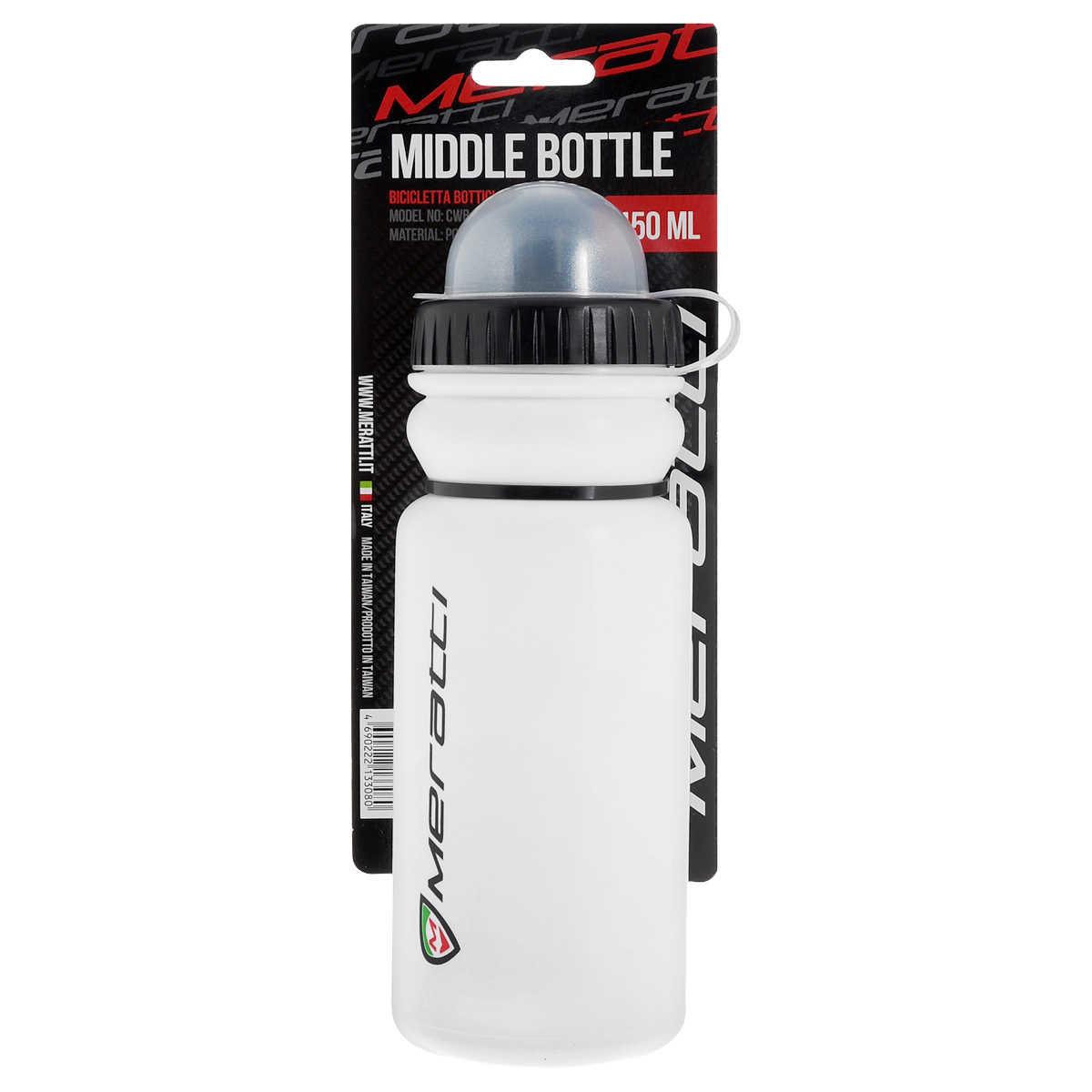 Велобутылка