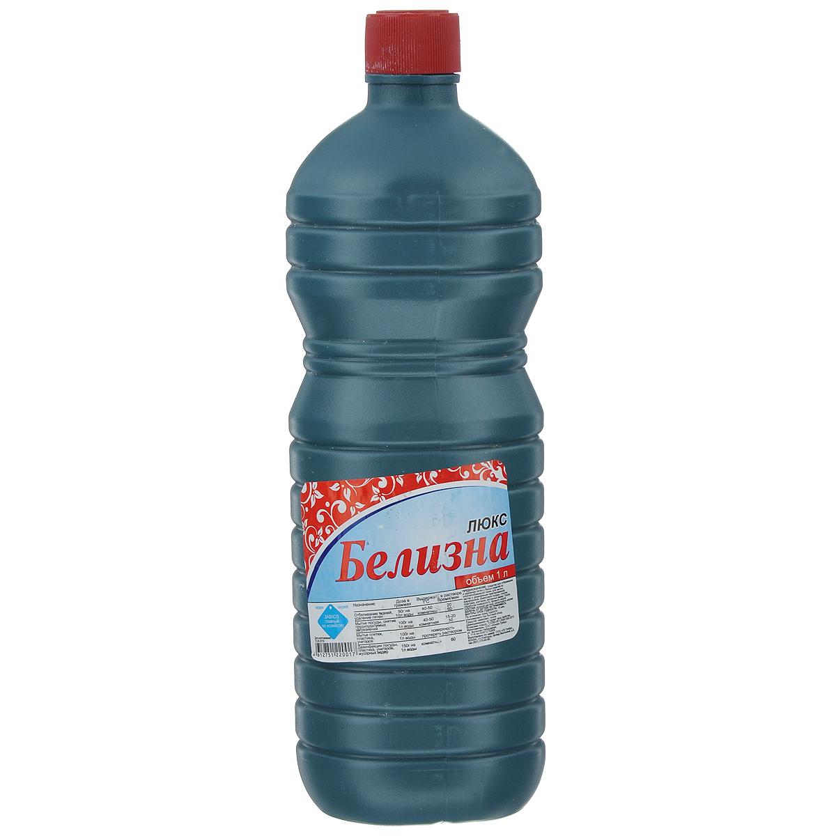 Средство отбеливающее Белизна Люкс, 1 л870055Белизна Люкс - это средство для отбеливания и удаления пятен с белых изделий из хлопчатобумажной ткани, для мытья, читки и дезинфекции эмалированной, фарфоровой, фаянсовой посуды, плитки, пластика, унитазов, мусорных ведер. Состав: водный раствор гипохлорита натрия.