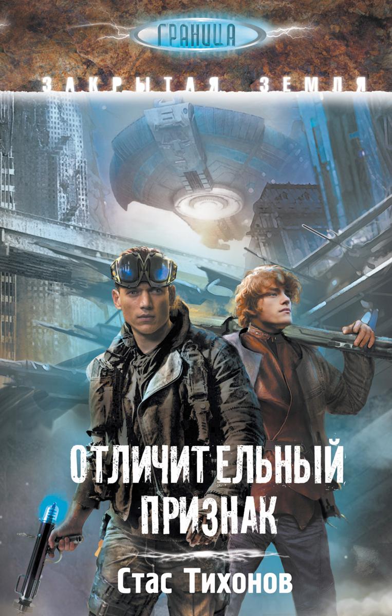 Zakazat.ru: Отличительный признак